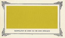Возня с охрой желтушных рогоносцев