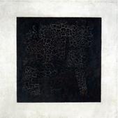 Кто нарисовал Черный квадрат?