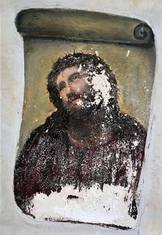 """Се человек"", фреска Элиаса Гарсиа Мартинеса"