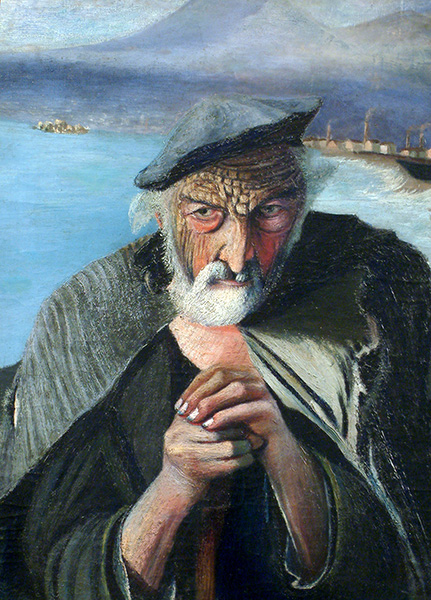 Старый Рыбак