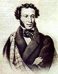 Литографированный 'Портрет А.С.Пушкина', исполненный Петром Борелем, с гравюры Доу