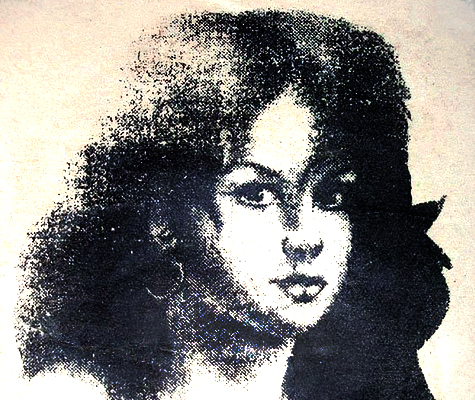 Портрет цыганки