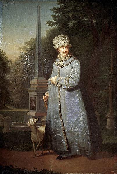 Портрет Екатерины II на прогулке.